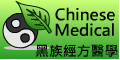 Heyxu Chinese Tradiional Medical
